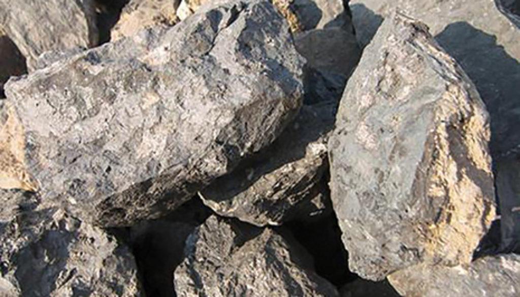 Manganese ore 465x310